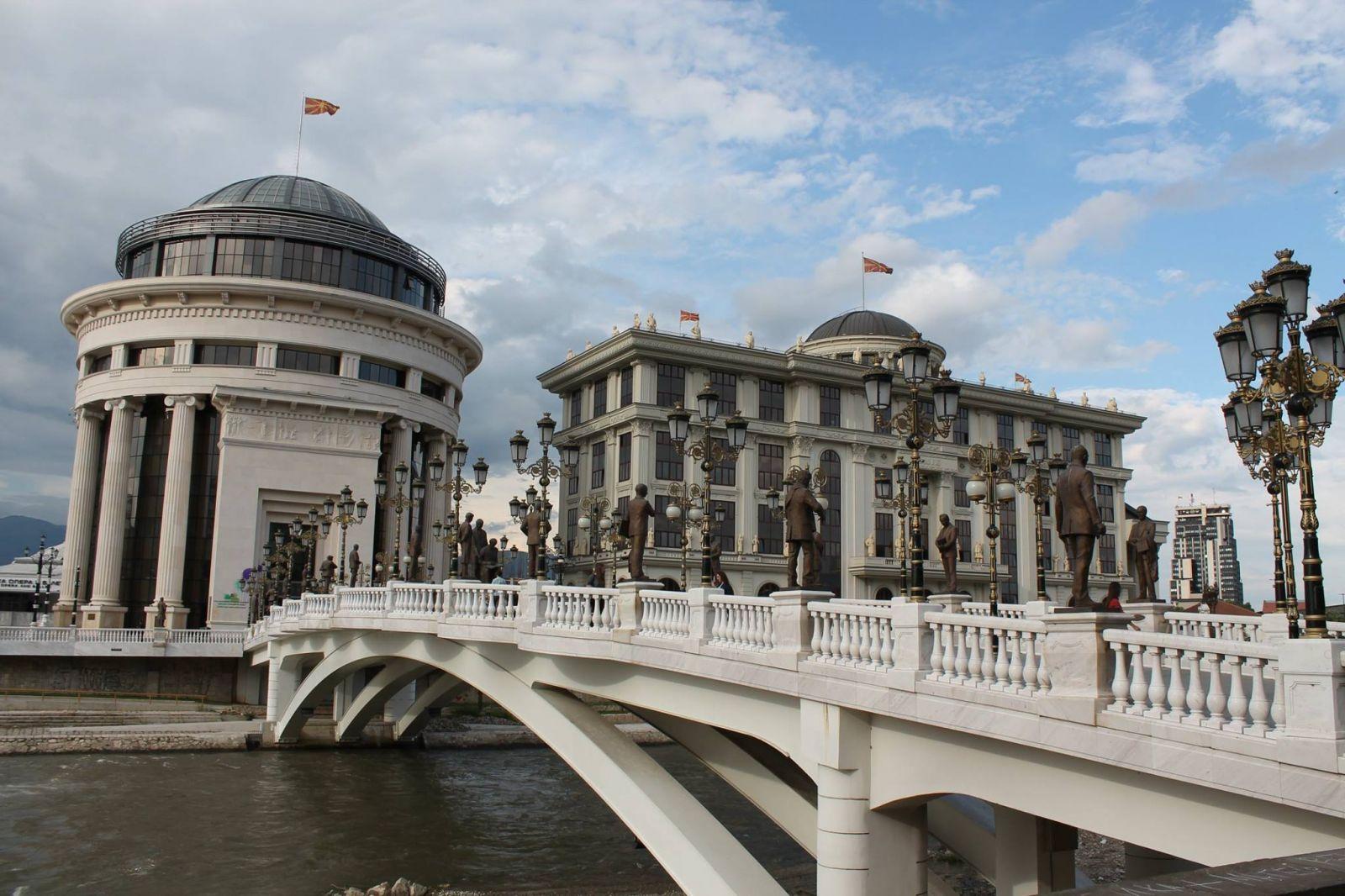 4 день Ниш-Скопье
