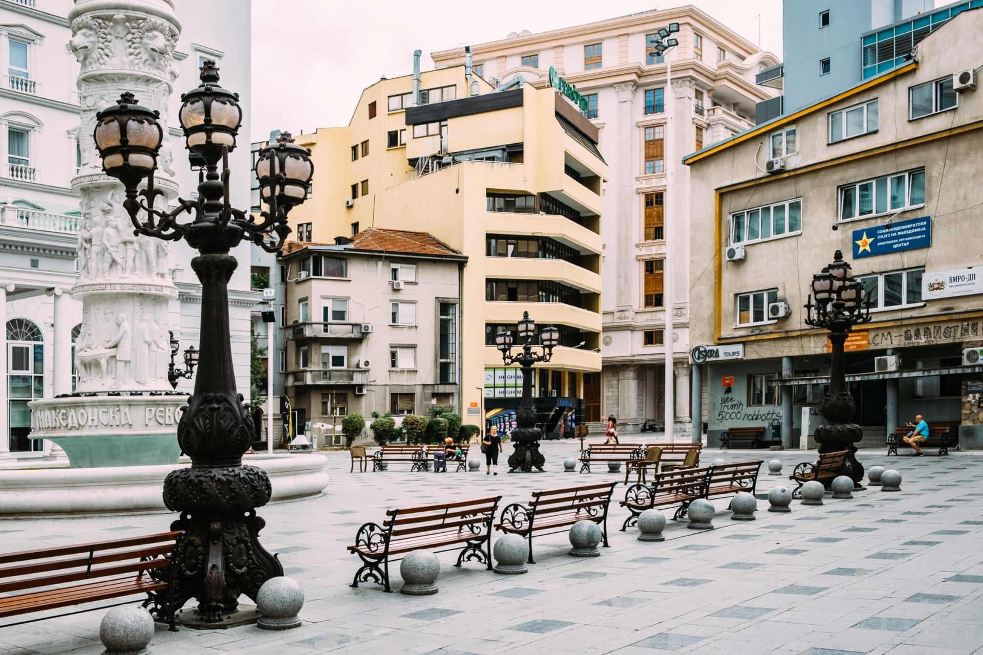 5 день Скопье- Дебар